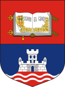Univserity of Belgrade